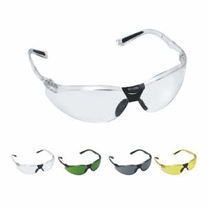 Óculos de Segurança Cayman